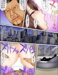 Korosuke Yamikinn Onna Ga Ochita Saki - Asoko No Naka Made Shaburare Tsukusu Zouryoubann4
