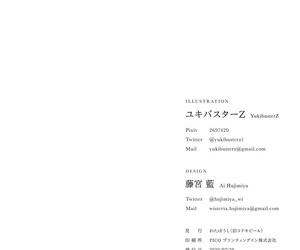 Wataboushi Yukibuster Z Irui Konintan Seiya Textless Digital