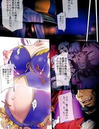 C93 Zankirow Onigirikun PILE EDGE BOOGIE BACK Dragon Quest XI - part 3