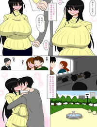18master Hikikomori no Okaa-san 2 Chinese 魔劍个人汉化