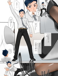 G-Panda Midoh Tsukasa - Issun Joushi Digital