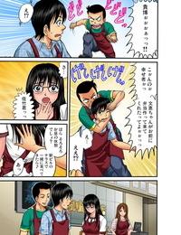 Gaticomi Vol. 29 - part 3