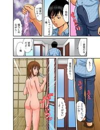 Gaticomi Vol. 29 - part 4