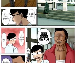 Minazuki Mikka Sa.Ki.Ko.Sa.Re 3 ~Saiai no Gibo ga Gesu Tannin ni Netorarete~ - 사.키.코.사.레 3 ~가장 사랑하는 의붓 엄마를 쓰레기 담임에게 빼앗겼는데~ Korean - accouterment 2