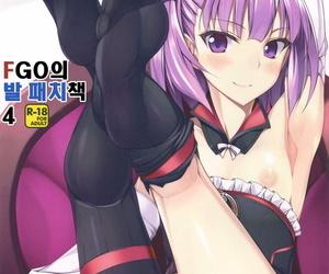 COMIC1☆11 Chural-an Naturalton FGO no Ashibon 4 - FGO의 발 패치책 4 Fate/Grand Order Korean Hellven