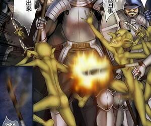 sad.co Sadokko Zenmetsu Party Rape 2 - 全灭强奸派对2 Goblin Slayer Chinese 不咕鸟×这很恶堕汉化组 - part 2