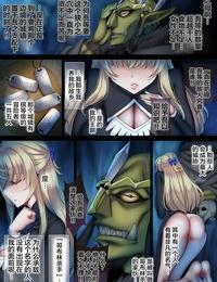 sad.co Sadokko Zenmetsu Party Rape 2 - 全灭强奸派对2 Goblin Slayer Chinese 不咕鸟×这很恶堕汉化组 - part 5