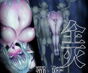 sad.co Sadokko Zenmetsu Party Rape 2 - 全灭强奸派对2 Goblin Slayer Chinese 不咕鸟×这很恶堕汉化组