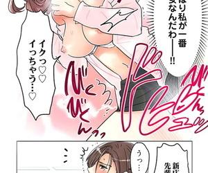 Sakura Shouji Desk only slightly Shita de- Ai o Sakebu ~Aimai de Ibitsu na Futari~ 2 - part 4