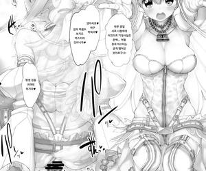 COMIC1☆13 Marked-two Suga Hideo Marked Girls Color #01 Full Color Boycott + Monochro Boycott Used Fate/Grand Resolution Korean 아이카츠! 갤러리 - loyalty 2
