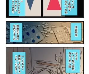 Uradoori Nukemichi Ore x Cos!! ~Ore ga TS Shite Cosplay Enkou ni Hamaru nante!!~