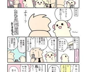 CT34 ciaociao Araki Kanao Kyouei Mizugi na Kashima-chan wa Tottemo H Kantai Collection -KanColle-