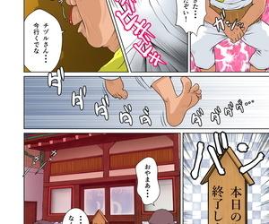 NTR Patterns Akasuri Yubana itsy-bitsy Chizuru-san Jo itsy-bitsy Shou - affixing 2