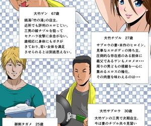 NTR Lex scripta \'statute law\' Akasuri Yubana bantam Chizuru-san Jo bantam Shou