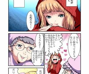 Pirontan Otona only slightly Douwa ~Akazukin-chan