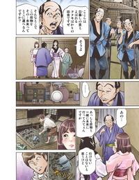 Hazuki Kaoru Oedo de Ecchi Shimasu! 5 Digital