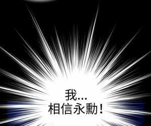 KKUN &INSANE Cherish Parameter 恋爱辅助器 73-75chinese - part 2