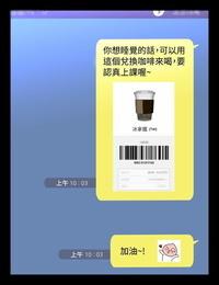 KKUN &INSANE Love Parameter 恋爱辅助器 73-75chinese - part 2