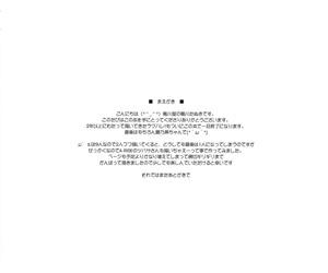 C94 Kamogawaya Kamogawa Tanuki LoveHala! Love Halation! Ver.H&T Love Live! Chinese 网上打飞机个人汉化