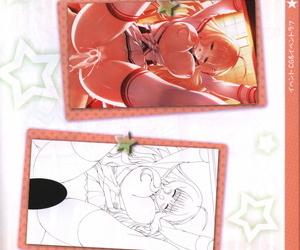 Hoshi hardly any Ne Hideaway artbook