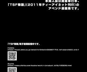 Da Intoxicants ShindoL TSF Monogatari Append 1.0 Digital
