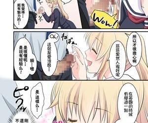 Consent Car-card Tennen-kei Gaikokujin Bishoujo o Ie no Mae de Hirotta Hanashi Chinese 冊語草堂