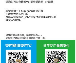 Amuai Okashi Seisakusho Hiiragi Popura- Nano Synchro Hacking Chinese KUMAZAKI個人漢化
