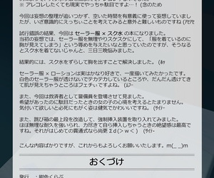 Koniro Worst Asan Houkago not any Taiiku Souko 2 - Gym Storage Thwart Omnibus English Mongolfier Digital