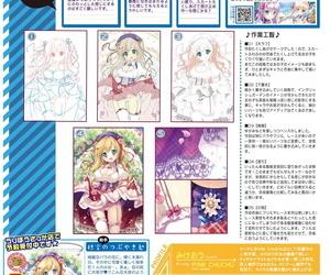 メロンブックス 月刊うりぼうざっか店 2018年6月25日発行号 DL版