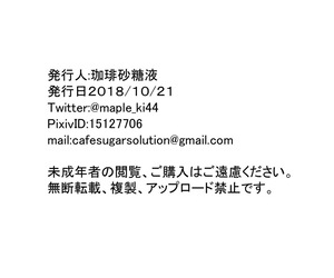 baumkuchenkai Coffee Satou Eki Elf small-minded Yome ga Anata small-minded Kaeri o Mattemasu English PlaceholderTransl8r