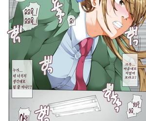 Katsuobushi Horie Hamegoto 2 - 함정2 Korea TSD Digital - part 3