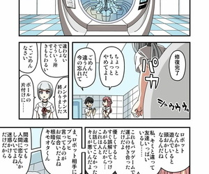 Ichi Up Ponpoko Heihachirou Kusuguri Anthropoid ELLIE
