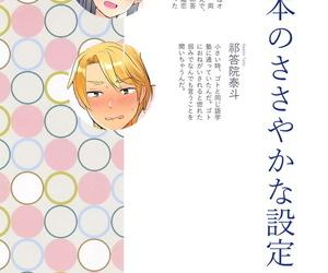C97 RM-RF* Masago Osananajimi Goto wa- Teitoku to Love Love Ecchi Shitai Kantai Heap -KanColle-