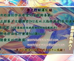 TakayaKi Toshishita Syndrome ~Hatsujou Hen~ - 年下綜合~征~發情篇 COMIC ExE 13 Chinese 夢之行蹤漢化組