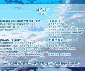 Terasu MC カーヤ マゾ向け足コキ 黒人NTRカラーCG5枚 Chinese 新桥月白日语社
