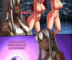 エクセシオ人类家畜:女骑陷落(K记翻译)