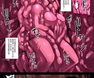 Ishimiso Marunomi Musume Chinese 无毒汉化组