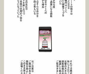 Fuuga M-kko Roshutsu ~ Oyako Soukan Appointment book ~ Kouhen - fixing 2