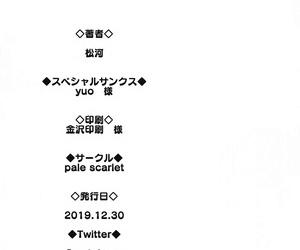 C97 Girth Phosphoresce Matsukawa Gotoubun no...... - 5등분의...... Gotoubun no Hanayome Korean
