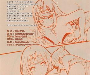 C96 ninjin Hervester Amekosame Kizuna Aptitude Xenoblade Chronicles 2