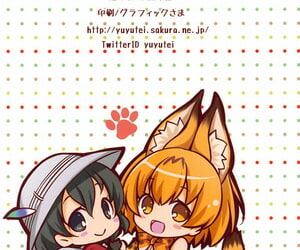 COMIC1☆11 Yu-Yu-Tei Minakami Rinka Harenchi Chihou Kemono Pty English doujins.com