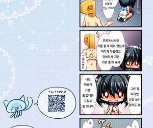 Asaiumi Asami Asami Miho-san Ganbaru A difficulty IDOLM@STER CINDERELLA GIRLS Korean Digital