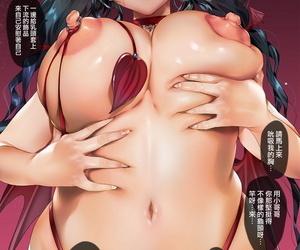 COMIC1☆16 Yanyanyo Yanyo Shinjin Succubus Lucia ungenerous Oppai Refre♥ Chinese 兔司姬漢化組