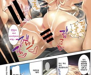 Warabino Matsuri Sassy-Sister Complex! 2.1 Hick fool around ExE 07 Korean 狂帝韩化组 Digital