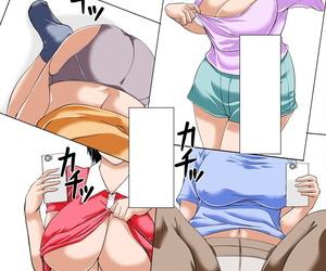Hoyoyodou Kaa-san not much Yowami o Nigitte Coition Shiyou prevalent Shitara Mechakucha Inran datta textless