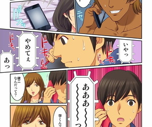 Kiryuu Reihou Hahaoya Substitution - Omae picayune Kaa-chan Ore picayune Mono 1
