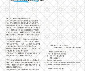 lionoil Arumajiki Mikotte x Harem!! Ore igai small-minded FC Men ga Zenin Mesutte na Ken Final Fantasy XIV Spanish Black House Decensored Digital