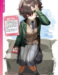 Yanyo Love Sugi!? Digital