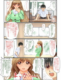 KumakuraMizu Violated Teacher - My Teacher & First Love Tricked- Snatched and Depraved by Delinquents