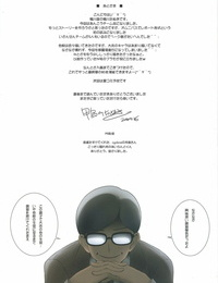 COMIC1☆13 Kamogawaya Kamogawa Tanuki Gup is good! Ankou report Girls und Panzer - part 2